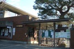 kyoto city zoo thum