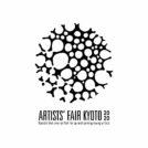 京都発のアートフェア「ARTISTS' FAIR KYOTO 2020」開催決定!