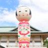 京都文化力プロジェクト Yotta「ヨタの鬼セレブレーション展」