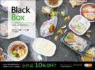 札本 彩子 個展 「Black Box」