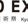 事務局インターンシップ募集!【京都国際舞台芸術祭KYOTO EXPERIMENT 2018】 締切4/22