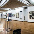 第31回 京都芸術祭 美術部門 国際交流総合展