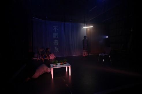 青年団リンク キュイ『不眠普及』仙台公演(能-BOX、2016年)撮影:宮下直 己