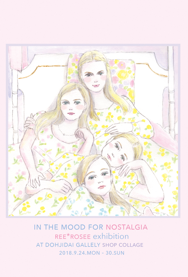 in the mood for nostalgia (the Lisbon sisters from 'the virgin suicides')