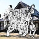 ニットキャップシアター『カレーと村民』【#more_ex】
