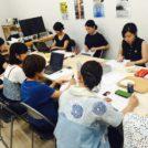 京都国際舞台芸術祭「KYOTO EXPERIMENT」運営事務局短期インターンシップ募集
