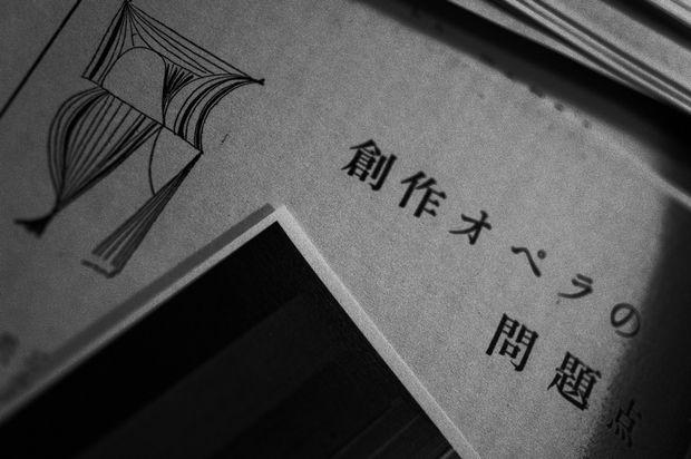 hitodenashi_photo