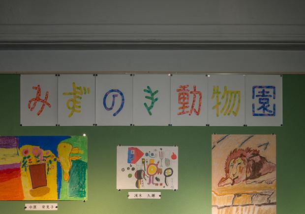 urasaki_mizunoki_second_03