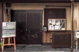 yosuga_main